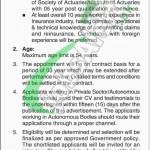 Pakistan Reinsurance Company Limited Jobs