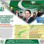 Prime Minister Youth Training Scheme