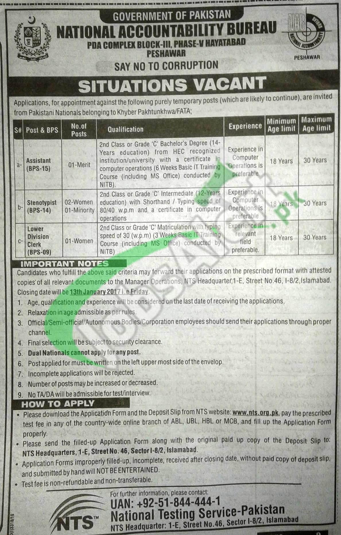 NAB Peshawar Jobs
