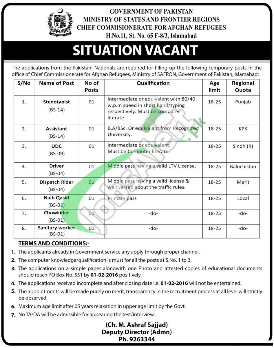 Ministry of SAFRON Jobs