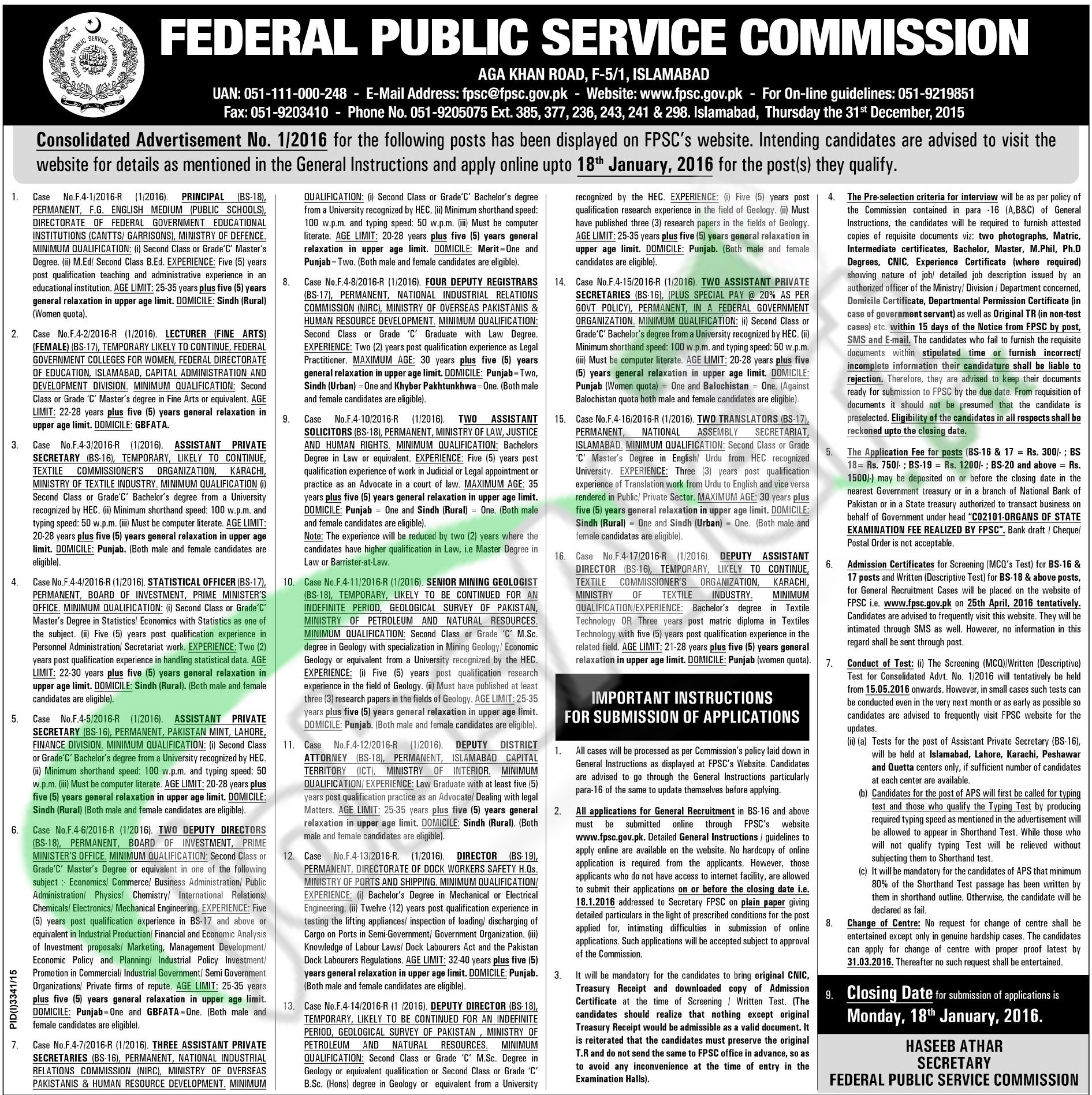 Recruitment Opportunities in Federal Public Service Commission 2016