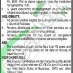 Career Opportunities in Cabinet Secretariat Govt of Pakistan 2016