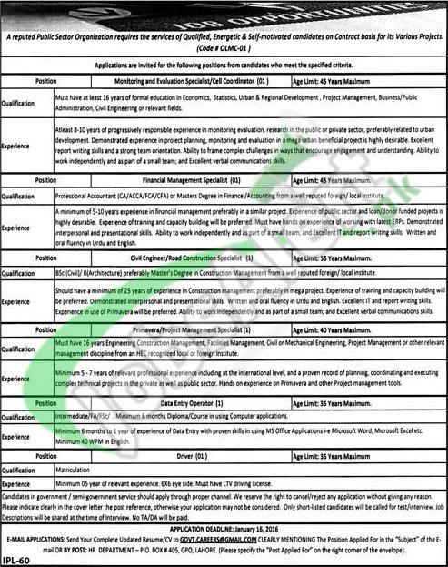 Recruitment Offer in Public Sector Organization for Monitoring &Evaluation, Driver