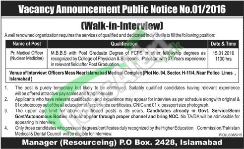Career opportunities in Public Sector Organization for Medical Officer Islamabad