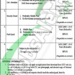 Lab Attendant &Security Guard Jobs in University of Engineering and Technology Rasul