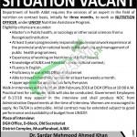 Health Department AJK Jobs