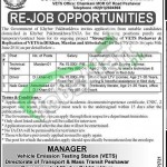 Jobs in Directorate of Transport and Mass Transit KPK