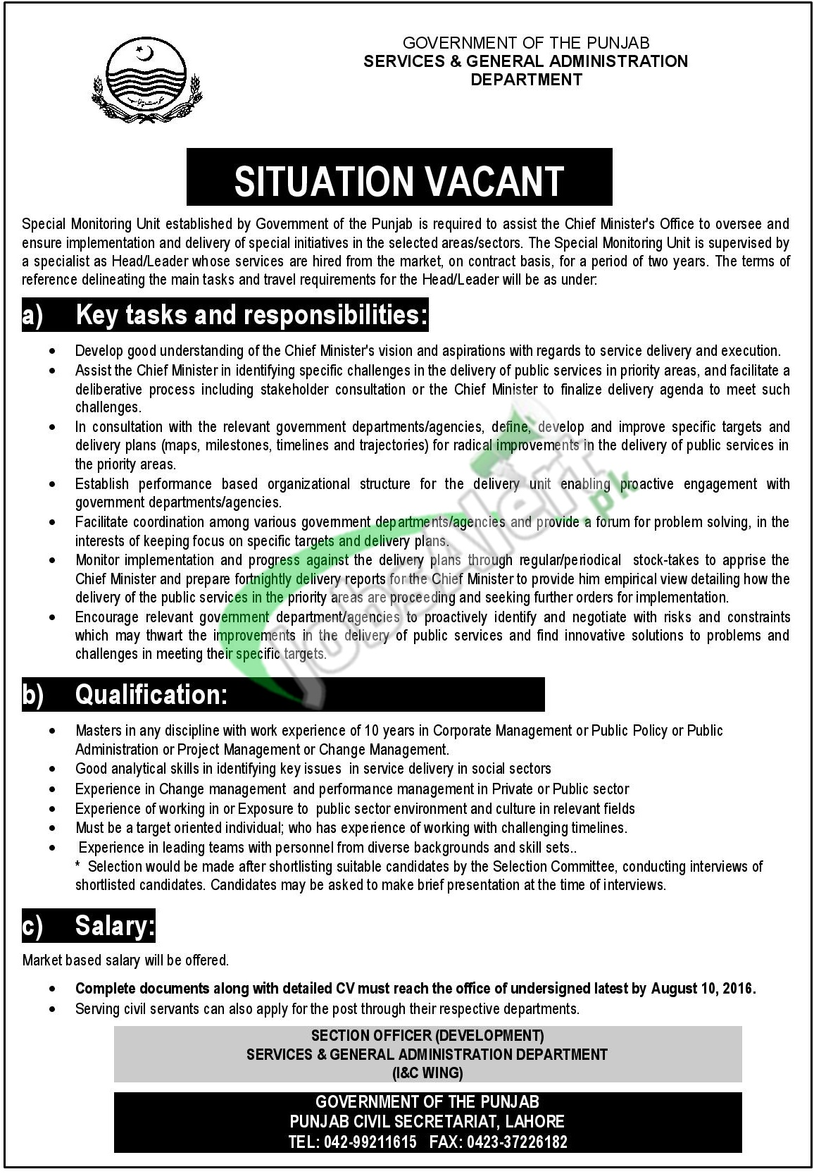 Services and General Administration Department Punjab Jobs