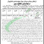 Civil Court Khanewal Jobs