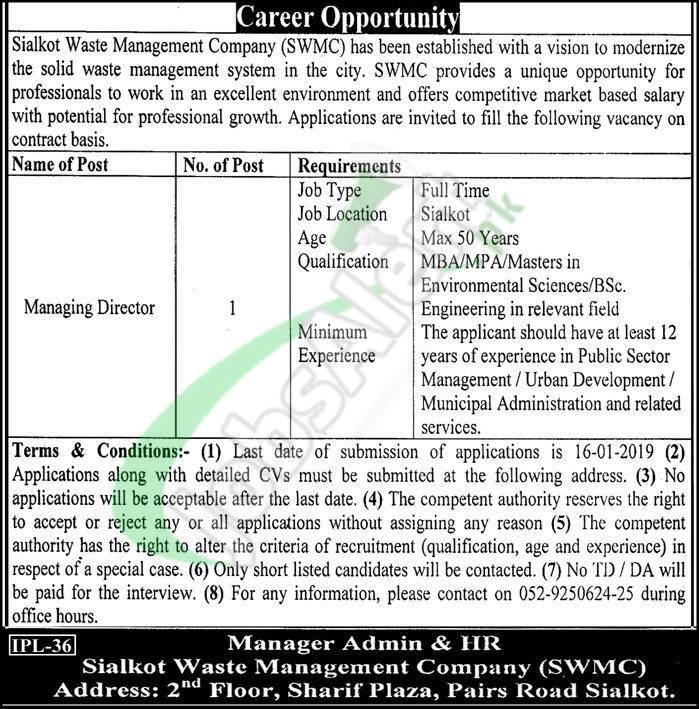 SWMC Jobs