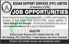 Kissan Support Service Jobs 2018