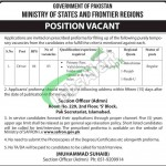 Ministry of States and Frontier Regions Jobs