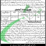 Situations Vacant in Govt of Punjab Irrigation Department for Disable Persons in Multan 09 Feb 2016