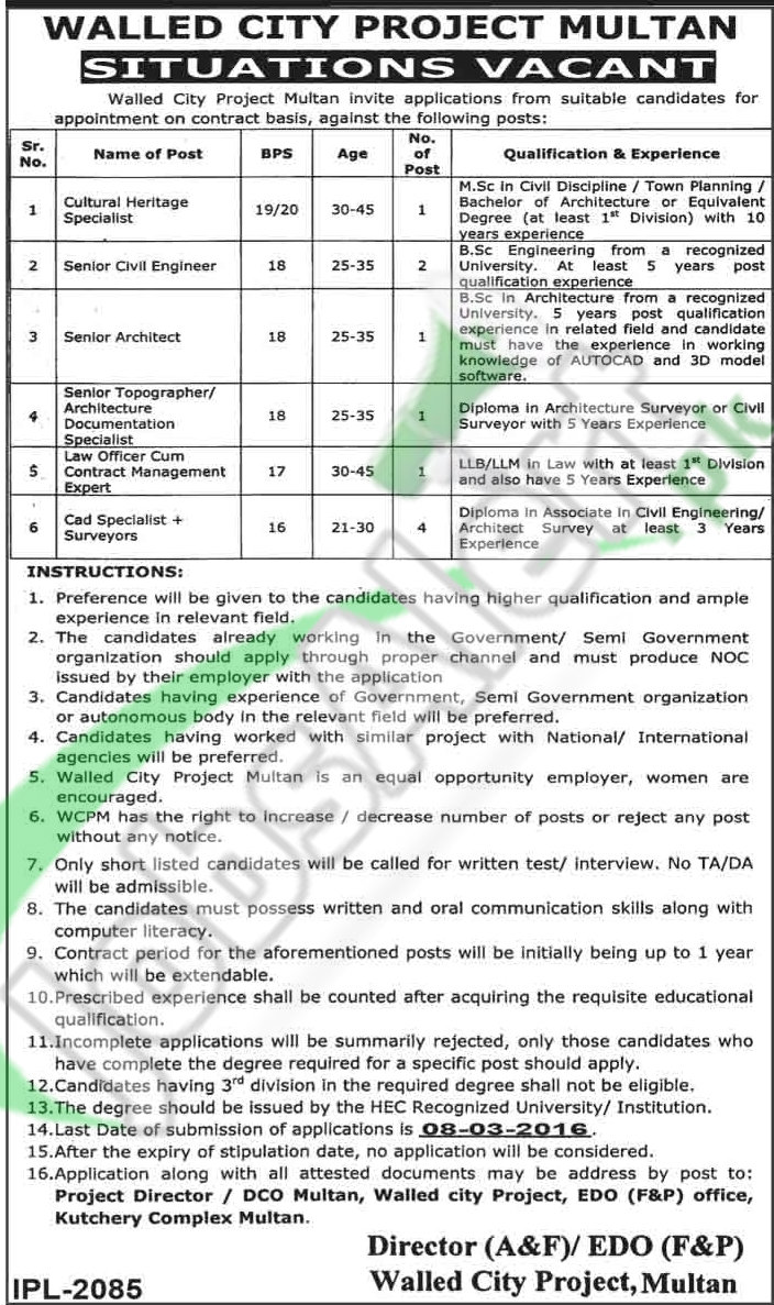 Employment Offers in Walled City Project 24 February 2016 Multan Career Opportunities