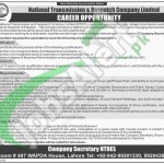 NTDCL Jobs in Lahore February 2016 For Company Secratary Latest Advertisement