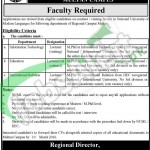Employement Offers in NUML 27 February 2016 Multan and Islamabad for Lecturers
