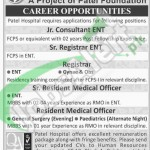 Situations Vacant in Patel Hospital Karachi Jobs 2016