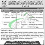 Sindh Rangers Hospital Sukkur Jobs