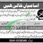 LDC Jobs