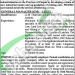 Employment Offers in PIEDMC Lahore 2016 For General Manager GM-Legal Career Opportunities