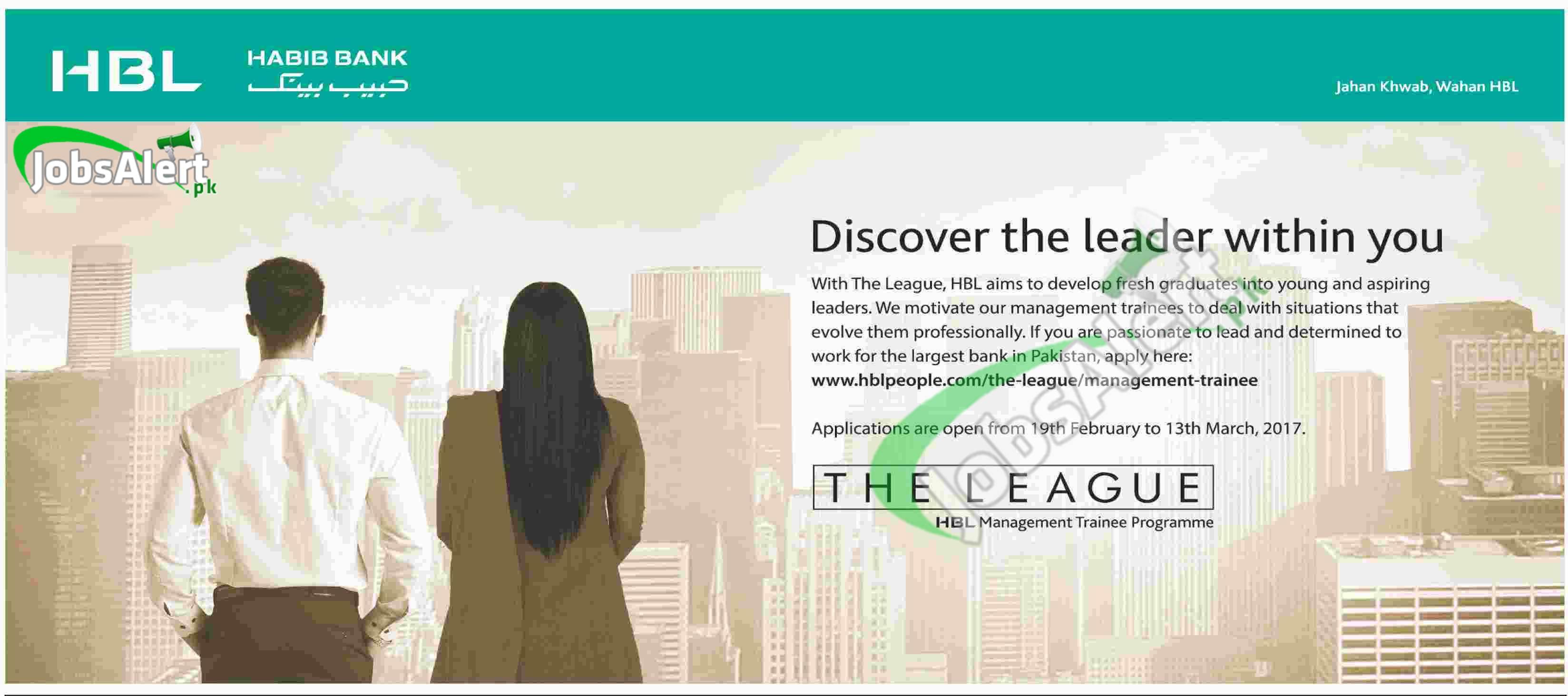 hbl mto jobs management trainee program interview questions click here
