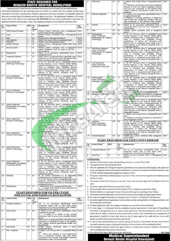 Jobs in Benazir Bhutto Hospital Rawalpindi
