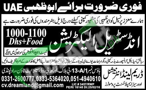 Employment Offers in Abu Dhabi 2016 For Indusctrial Electrician Latest Advertisement