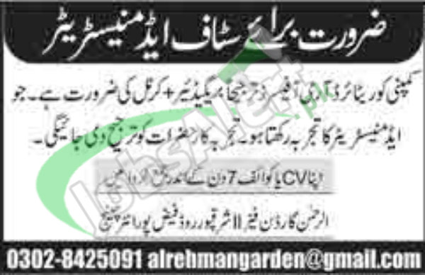 Situations Vacant For Administrator 26 February 2016 Staff Required Career Opportunities