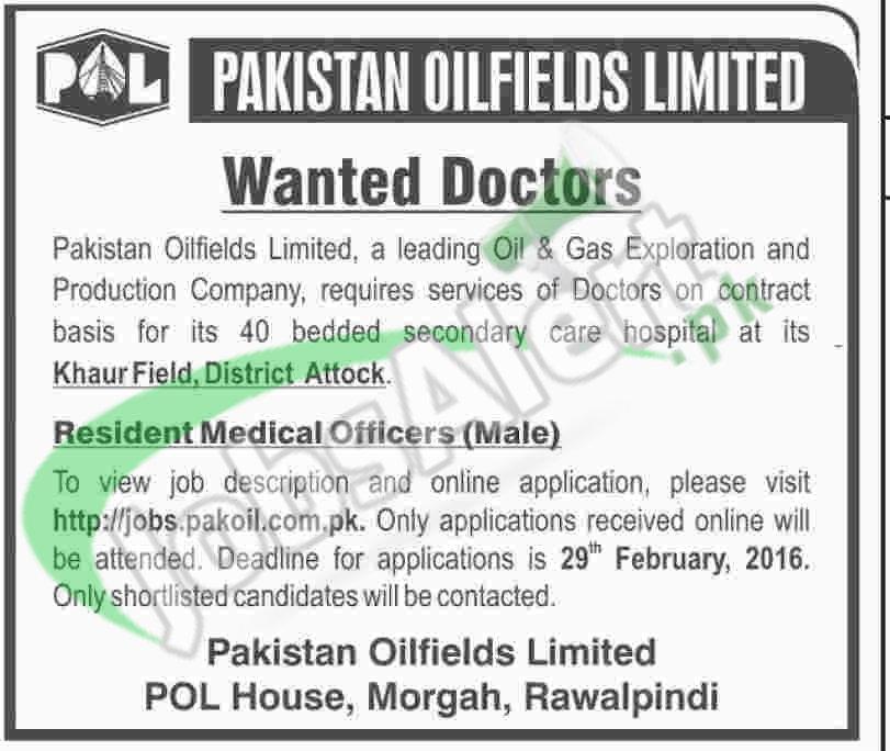 Employment Offers in Pakistan Oilfields Limited 2016 Attock Latest Advertisement