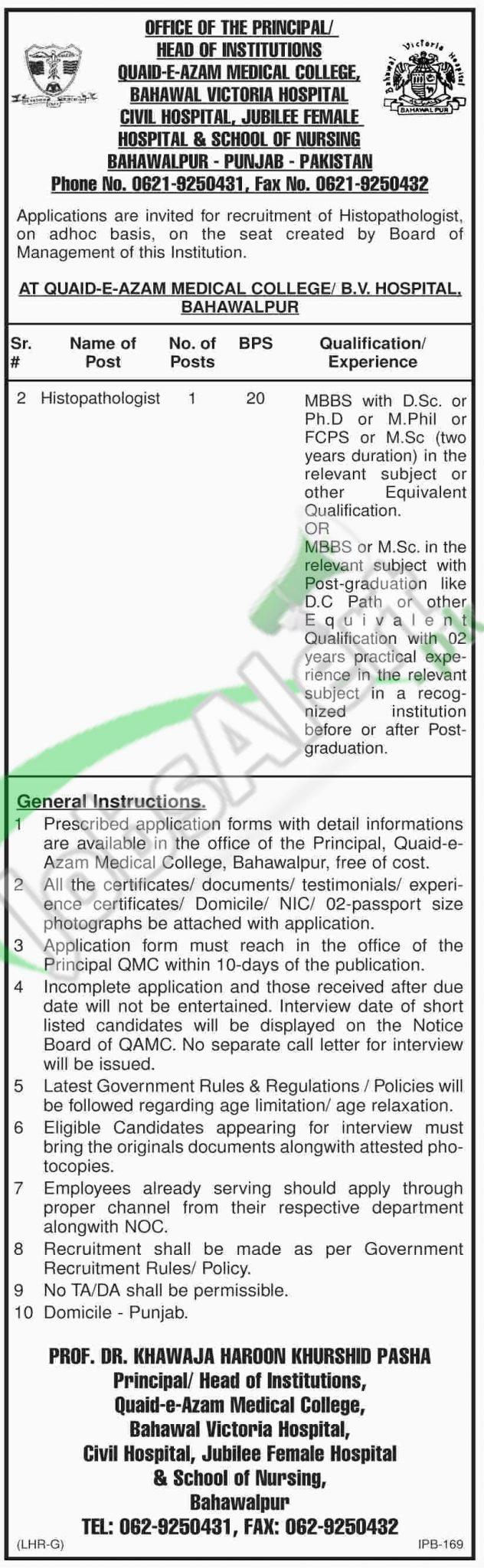 Situatiuons Vacant for Histopathologist in QMC Bahawal Victoria Hospital 25 Feb 2016 in Bahawalpur Latest Advertisement