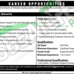 Employment Offers for Top Brands of Communication Pakistan 2016 in Karachi
