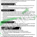Situations Vacant for CEO 2016 in Information & Communication Technology R&D Funds Company Latest Advertisement