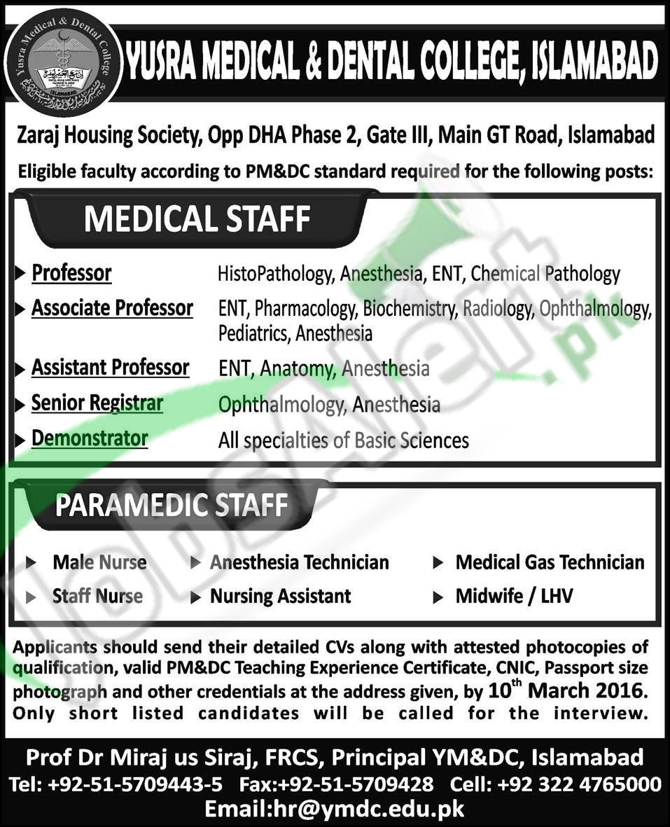 Situations Vacant for Medical & Dental College 26 February 2016 in Yusra Medical & Dental College Latest Advertisement