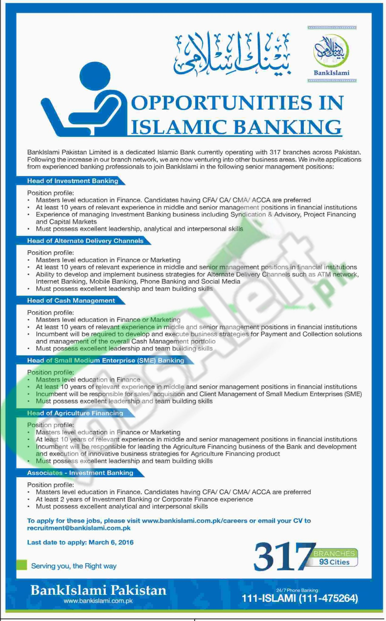Employment Offers in Islami Bank February/March 201 in 317 Branches Career Opportunities