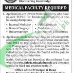 Situations Vacant in Bahria University Medical & Dental College 27 February 2016 Karachi Eligibility Criteria
