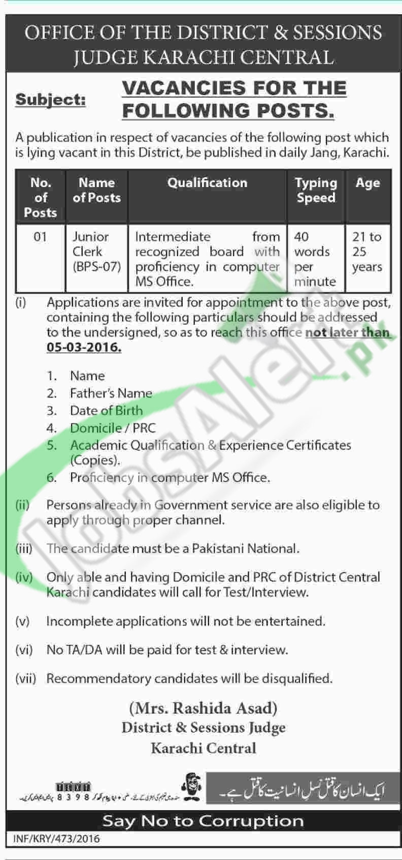 Situations Vacant for Junior Clerk in District and Session Court 2016 Karachi