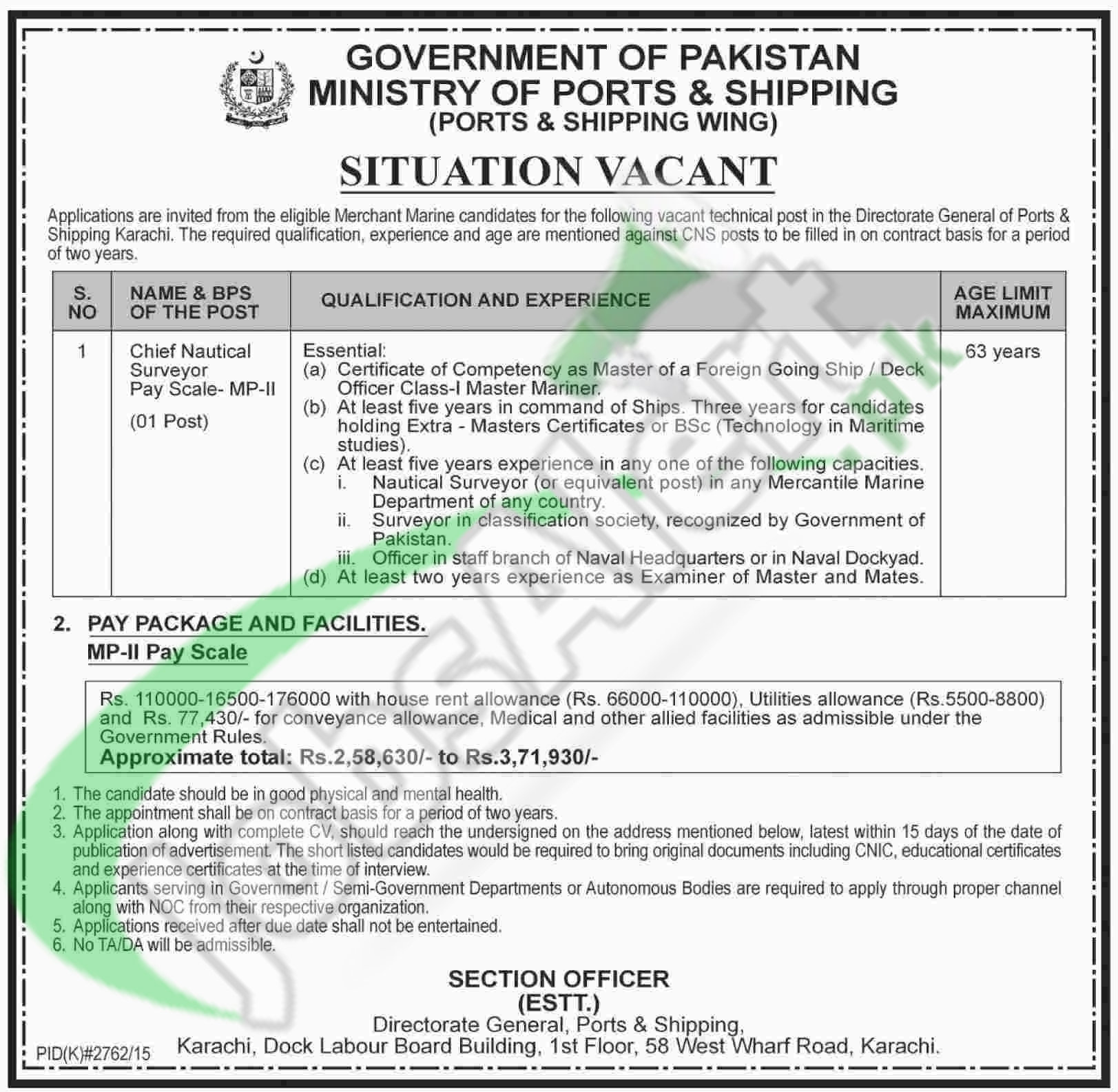 Ministry of Ports & Shipping 2016 Karachi Recruitment Opportunities for Chief Nautical Officer