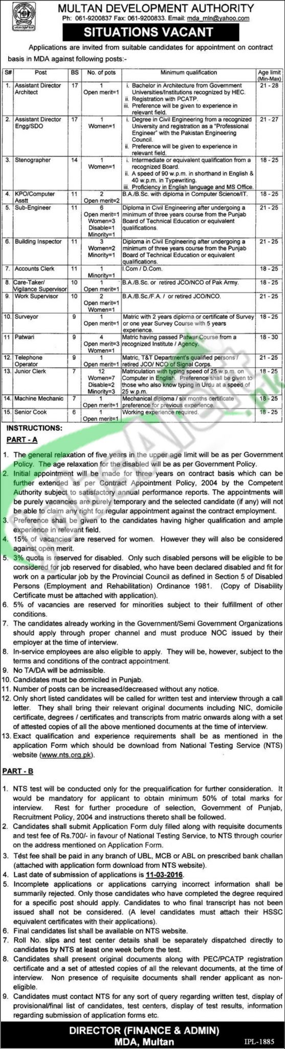 Situations Vacant in Multan Development Authority 20 Feb 2016 NTS Application Form Latest Advertisement