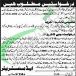 Employment Offers in TMA February/March 2016 Nakana Sahib Latest Advertisement
