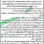 Employment Offers in Education Department 27 February 2016 For  School Guard Career opportunities