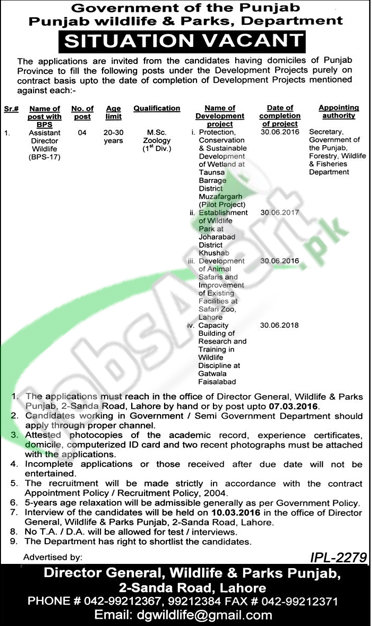 Situations Vacant in Punjab Wildlife & Parks Development Department 2016 Lahore For Asstt Director Wildlife