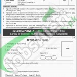 Situations Vacant in Survey of Pakistan February/March 2016 Rawalpindi For Driver and Book Rider