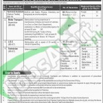 Situations Vacant in Survey of Pakistan February/March 2016 Application Form PTS www.pts.org.pk