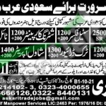 Employment Offers in Saudi Arab February 2016 For Driver, Mason and Labour Latest