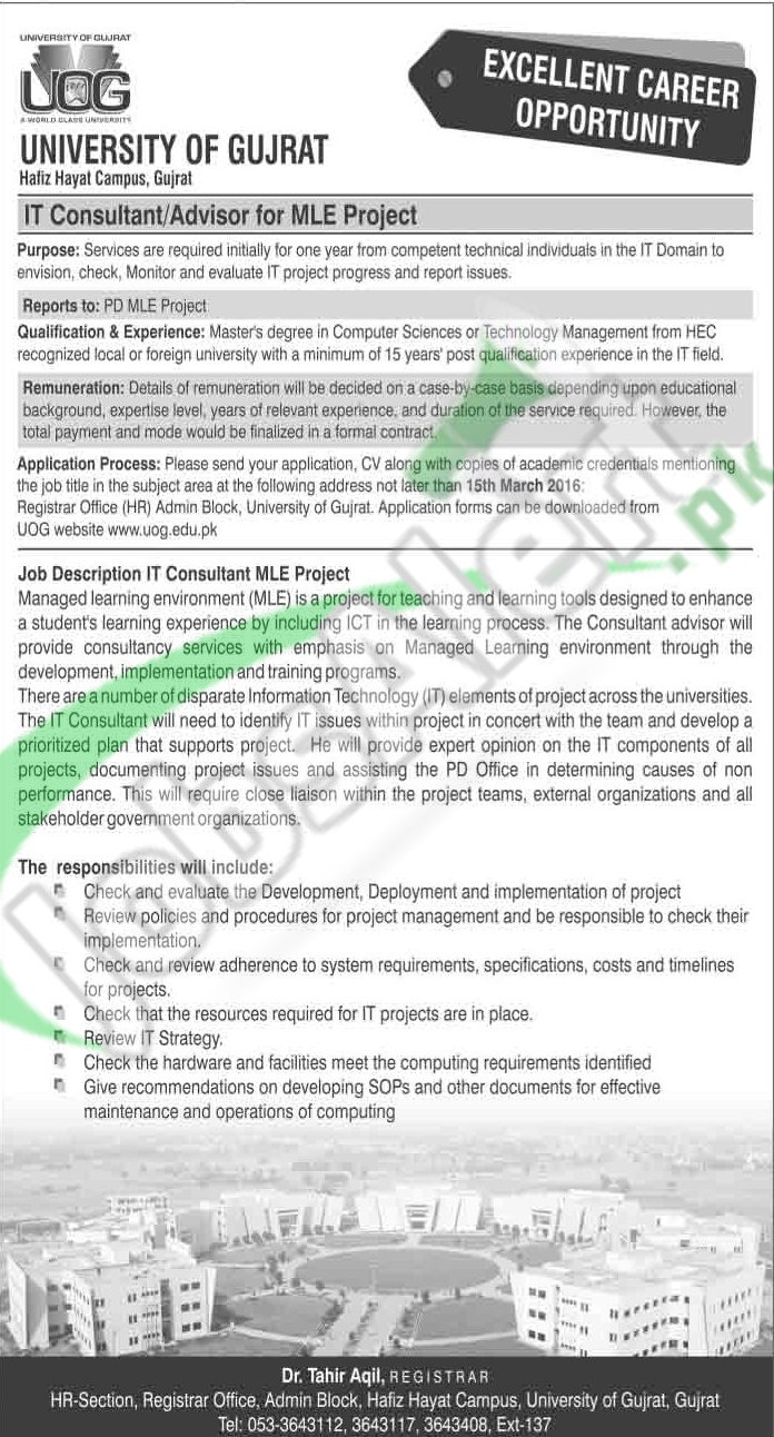 Situations Vacant in University of Gujrat 27 February 2016 Application Form Last Date