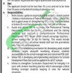 Capital Administration & Development Division Islamabad Jobs