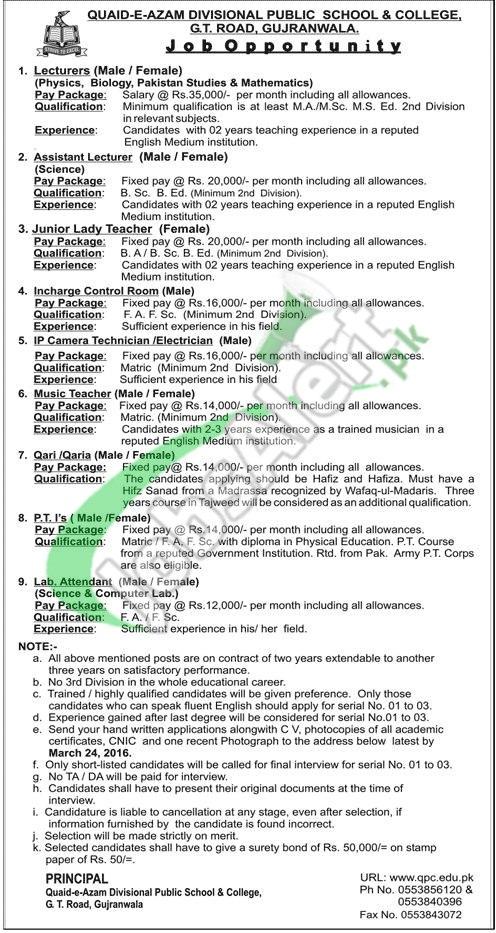Quaid e Azam Divisional Public School Gujranwala Jobs