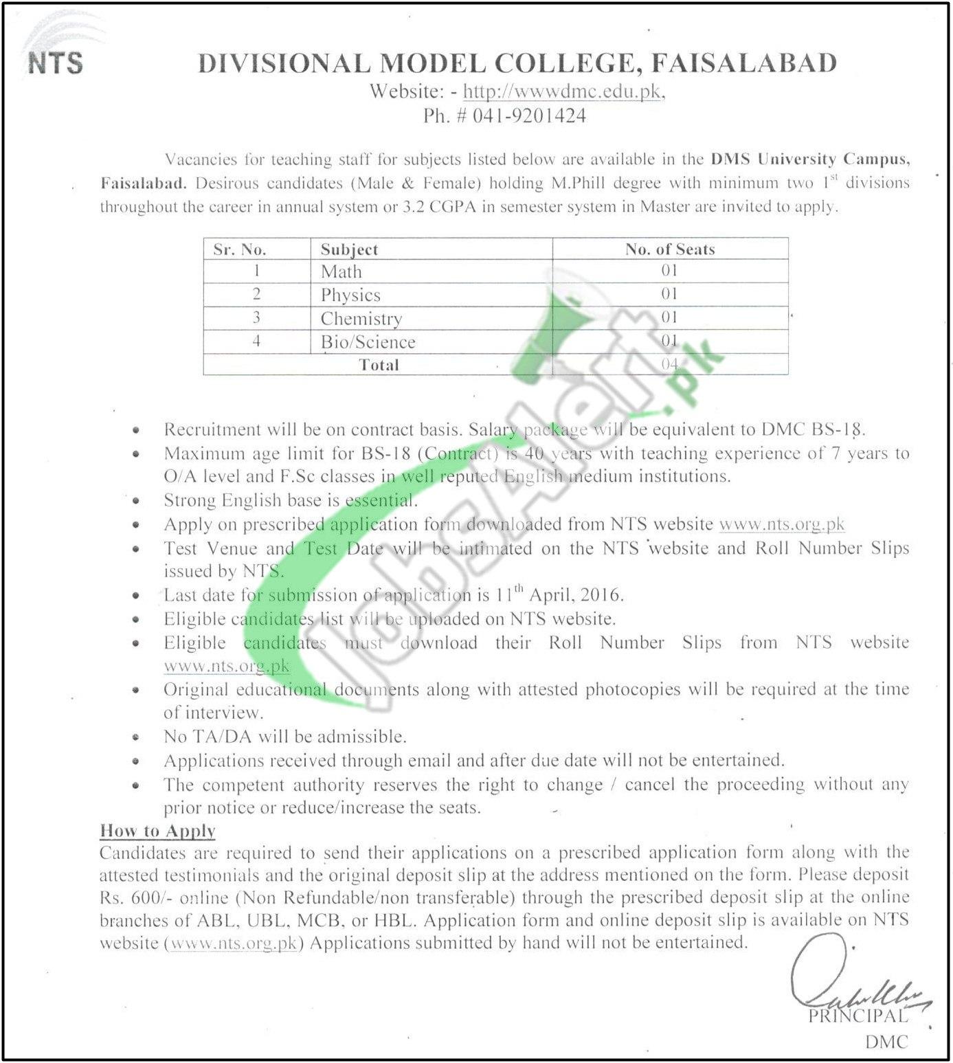 Divisional Model College Faisalabad Teacher Jobs 2016 NTS ...
