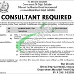 Livestock Department Gilgit Baltistan Jobs