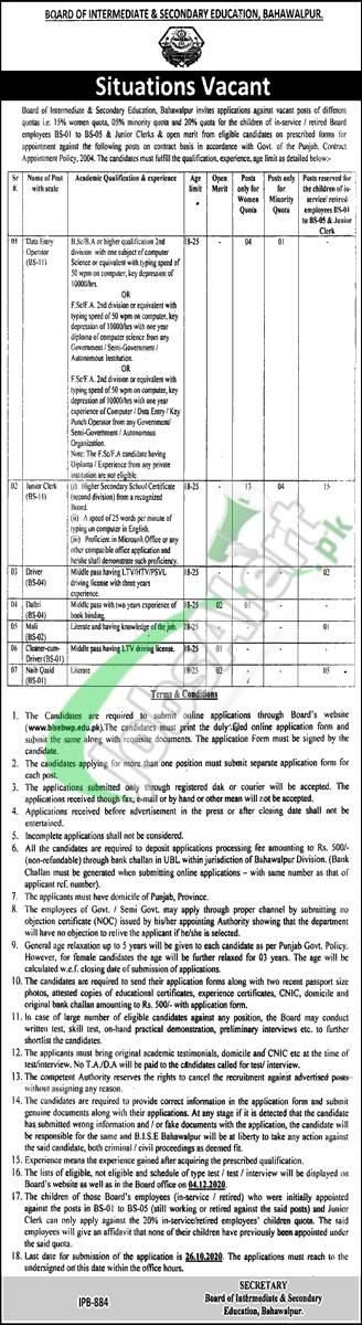 BISE Bahawalpur Board Jobs
